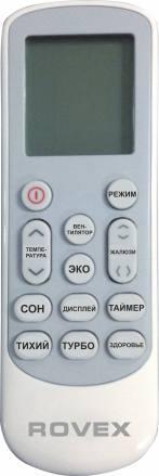 Пульт кондиционера Rovex серия TTIN