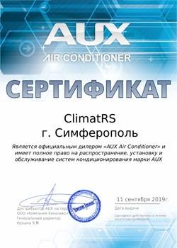 Официальный представитель кондиционеров Aux