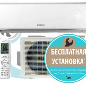 Бесплатная установка монтаж кондиционера инверторного Aeronik Legend