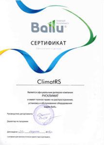 Официальный представитель кондиционеров Ballu