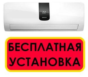 Кондиционер Centek X inverter CT-65X24 (60m2)