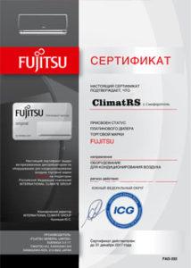 Официальный представитель кондиционеров Fujitsu