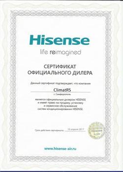 Официальный представитель кондиционеров Haisense