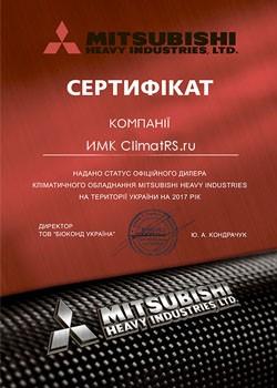 Официальный представитель кондиционеров Mitsubishi Heavy