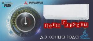 mitsubishi heavy акция на ZSPR-S
