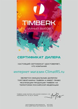 Официальный представитель кондиционеров Timberg