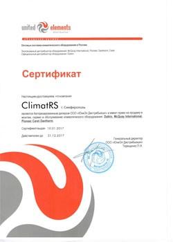 Официальный представитель кондиционеров United Elements