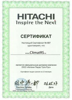 Официальный представитель кондиционеров Hitachi