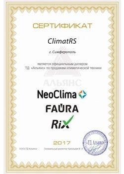 Официальный представитель кондиционеров NeoClima Faura, Rix