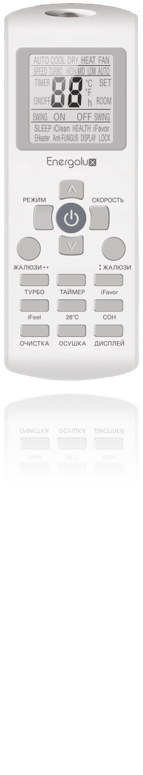 Пульт кондиционера Energolux серии Lausanne