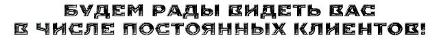 Купить кондиционер в Обнинске с установкой? Легко. Открылось представительство ClimatRS.ru в ЦФО в г. Обнинск