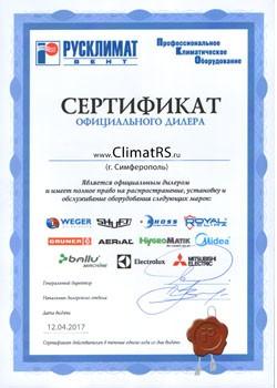 Официальный представитель кондиционеров Рус Климата