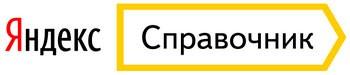 Ссылка на яндекс справочник